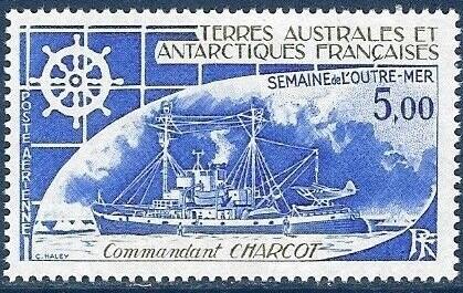 Timbre 5,00F commandant CHARCOT