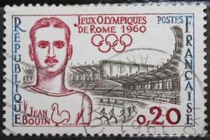 Timbre 0,20 F Jean BOUIN Jeux Olympiques de ROME 1960