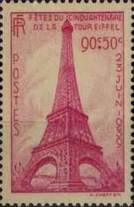 Timbre du cinquantenaire de la TOUR EIFFEL